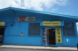 Korean Grocery in Maui